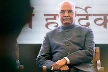 राष्ट्रपति रामनाथ कोविंद के लिए एयरस्पेस खोलने से PAK ने किया इनकार