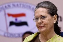 सोनिया गांधी से मिले कांग्रेस नेता, किसे मिलेगा दिल्ली कांग्रेस अध्यक्ष पद?