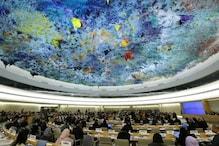 क्या है UN की मानवाधिकार परिषद, जहां भारत को घेरने की कोशिश करेगा पाक