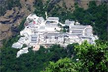 वैष्णो देवी मंदिर देश का 'सर्वश्रेष्ठ स्वच्छ प्रतिष्ठित स्थल' घोषित