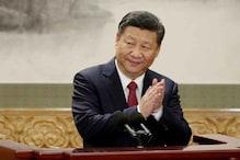हांगकांग पर नरम पड़ा चीन, शी जिनपिंग ने कहा- खुद फैसले लेने की मिलेगी छूट