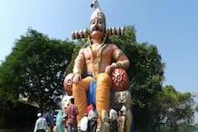 Dussehra 2019 : मध्य प्रदेश में है रावण का ससुराल, यहां होती है दशानन की पूजा