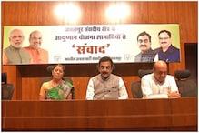 पाखंड की राजनीति करना बंद करे कमलनाथ सरकार- राकेश सिंह