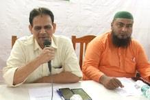 राम मंदिर को मिल रहा मुस्लिम संगठनों का समर्थन, मंदिर के पक्ष में बन रहा माहौल