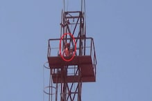 चूरू: थाने के वायरलेस टावर पर चढ़ा बाबा, पुलिस अधिकारी को बताया भ्रष्ट