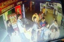 VIDEO: ढाबे में घटिया खाना-अधिक वसूली के विरोध में पीटा, मंगेतर से भी बदसलूकी