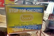 बिलासपुर: कार से पकड़ा 20 लाख का सोना-चांदी, 1.22 लाख रुपये जुर्माना ठोका