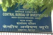 हाजी इक़बाल से संबंध में CBI ने दून में पुनीत जैन, विकास अग्रवााल के घर खंगाले