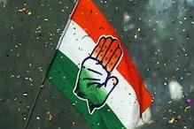 धर्मशाला उपचुनाव: हार पर गाज, विस क्षेत्र की युवा कांग्रेस कार्यकारिणी की भंग