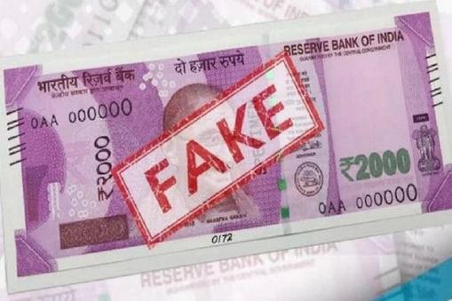 शिव नाडर यूनिवर्सिटी के वैज्ञानिकों ने एक ऐसी स्याही तैयार की है, जो नकली नोटों की पहचान करने में मदद कर सकती है.