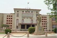 स्थानीय निकाय प्रमुखों की आरक्षण लॉटरी, समता आंदोलन समिति ने HC में दी चुनौती