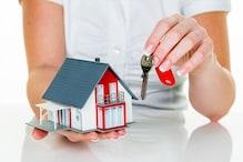सरकारी कर्मचारियों को तोहफा, इस फेस्टिव सीजन सस्ते में खरीद सकते हैं घर