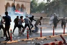 ईराक में सरकार के खिलाफ तीसरे दिन भी हुआ विरोध प्रदर्शन, 18 लोगों की मौत