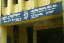 Jawahar Navodaya Vidyalaya: 9th क्लास में दाखिले के लिए एप्लीकेशन प्रोसेस शुरू