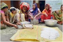 बिहार के कटिहार में 'दीदी की मोमबत्ती' से रोशन होगी दिवाली