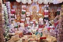 धनतेरस: सोने-चांदी से सजा महालक्ष्मी मंदिर का कुबेर का खजाना, देंखे VIDEO