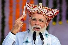 PM मोदी ने विपक्ष को घेरा, कहा-कश्मीर जाना है तो बताएं, मैं करूंगा इंतजाम