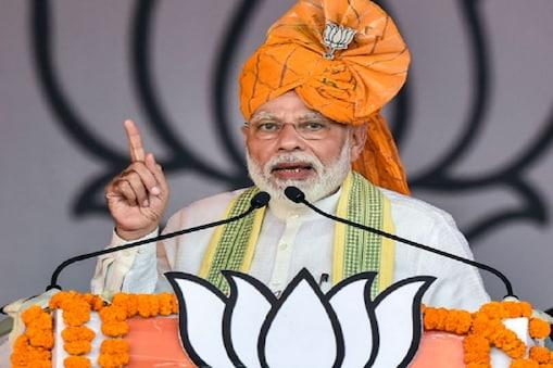 19 अक्तूबर को दोपहर 12 बजे प्रधानमंत्री मोदी रेवाड़ी में चुनाव रैली करेंगे. (फाइल फोटो)