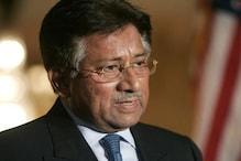 परवेज मुशर्रफ के खिलाफ आतंकवाद के आरोप रद्द करने संबंधी याचिका खारिज