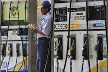 अपनी गाड़ी में भरवा लीजिए पेट्रोल और डीजल, बुधवार को बंद रहेंगे पेट्रोल पंप