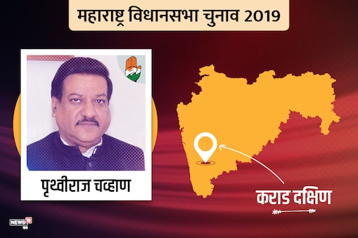 पृथ्वीराज चव्हाण साल 2010 में वो पहली बार महाराष्ट्र के मुख्यमंत्री बनाए गए.