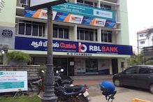 RBL बैंक को लगा अब तक का सबसे बड़ा झटका! कुछ ही मिनटों में डूबे 1500 करोड़
