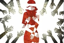 रेप पीड़िता नाबालिग ने दिया बच्ची को जन्म, पुलिस कर रही आरोपी की तलाश