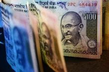 इस कारोबार से हर महीने कर सकते हैं ₹1 लाख की कमाई, सरकार भी देगी मदद