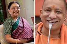 UP की राज्यपाल और मुख्यमंत्री योगी आदित्यनाथ ने दी दीपावली की बधाई