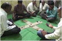MP में आज भी मशहूर 'मामा शकुनी' का खेल, होता है राज्य स्तरीय टूर्नामेंट