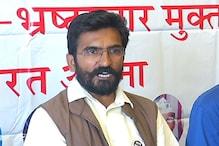 हरियाणा में खाता खोल पाने में नाकाम AAP अब उदयपुर नगर निगम चुनाव में लगाएगी दम