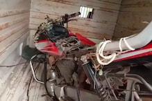हादसा: दो वाहनों की जबरदस्त भिड़ंत में बाइक सवार तीन लोगों की मौत