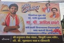 वर्ली में आदित्य ठाकरे के समर्थन में लगे पोस्टर, बताया भावी मुख्यमंत्री