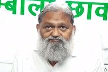 अनिल विज ने हुड्डा पर साधा निशाना, कहा- 'इनकी सरकार तो जेल के अंदर बनेगी'