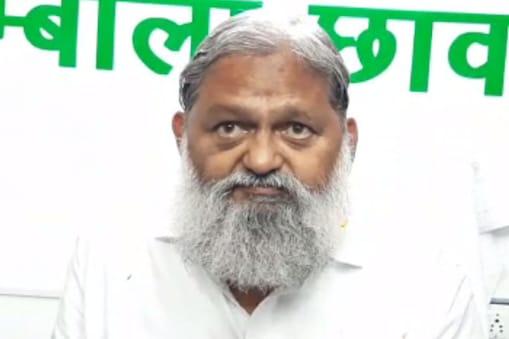 अनिल विज ने कांग्रेस समेत अन्य राजनीतिक पार्टियों पर जमकर साधा निशाना