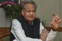 महाराष्ट्र: CM गहलोत की तबीयत खराब, मीरा भयंदर में होने वाली चुनावी सभा रद्द