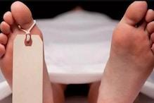 कोरबा में कर्ज से परेशान सराफा व्यवसायी ने पत्नी समेत खाया जहर, दोनों की मौत