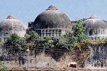 अयोध्या केस: बाबरी मस्जिद एक्शन कमेटी की कहानी, जो मुस्लिम पक्ष की आवाज बनी