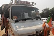 BJP प्रत्याशी का प्रचार कर रहे वाहन चालक को JJP कार्यकर्ता ने पीटा, तोड़ शीशे