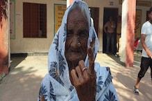 महिला मतदाताओं में भारी उत्साह, 97 साल की बुजुर्ग महिला ने डाला वोट