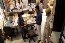 दुकान से कीमती मशीनों को चुरा ले गए चोर, जांच में जुटी पुलिस