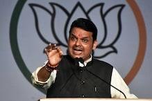 महाराष्ट्र में बीजेपी को देवेंद्र फडणवीस पर क्यों है इतना भरोसा?