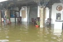 भारी बारिश ने फिर मचाया कोहराम, डूंगरपुर और उदयपुर में बिगड़े हालात