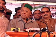 हिमाचल उपचुनाव: 55 साल में पहली बार प्रचार नहीं कर रहे पूर्व CM वीरभद्र सिंह!