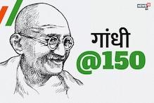 कौन थे महात्मा गांधी के वो आध्यात्मिक गुरु, जिन्होंने दिखाया था उन्हें रास्ता