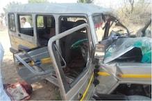 श्रीगंगानगर में भीषण सड़क हादसा: एक ही परिवार के 4 श्रद्धालुओं की मौत, 11 घायल