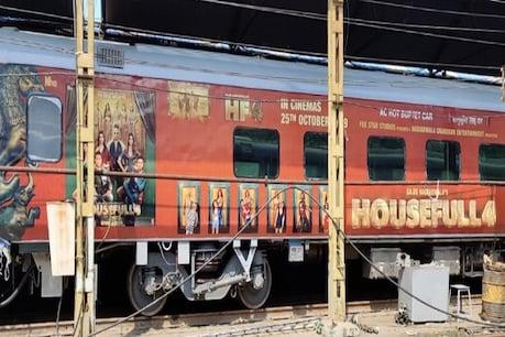 अक्षय कुमार ने दिल्ली आने के लिए पूरी ट्रेन को ही किया बुक, वजह जान हैरान रह जाएंगे आप