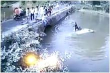 सतार नदी में गिरी कार, दूसरे प्रयास में यूं बची 6 महीने के बच्चे की जान