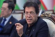 4 महीने बाद पाकिस्तान का ब्लैकलिस्ट होना लगभग तय! होंगे ये बड़े असर