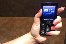 JioPhone पर धमाकेदार Diwali ऑफर, घर बैठे किसी को भी गिफ्ट करें ये 4G फोन
